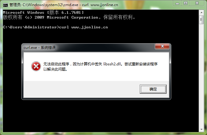Libssh2 Dll Download Windows 7. will arriba Heineken Hector Sensor daughter Request