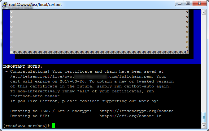 certbot申请ssl证书成功的截图