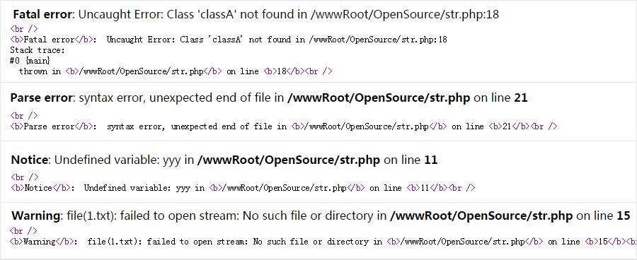 PHP Error类型