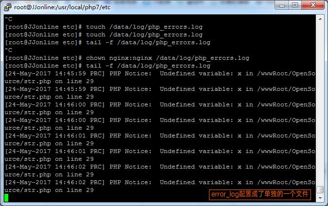 error_log配置成了单独的一个文件
