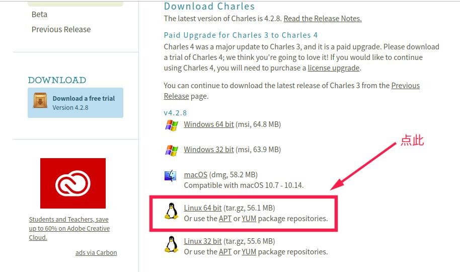 下载ubuntu 64位