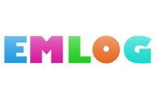 Emlog博客编辑器版本升级同时加入了代码处理模块