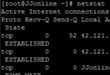 centos的网络连接状态管理命令