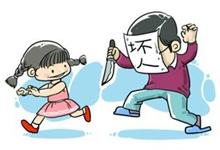 女性朋友的自我保护与防狼技巧:防患于未然