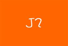 晶晶的博客开源emlog主题J2正式版发布