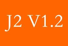 晶晶的博客开源emlog模板主题J2更新:1.2版发布