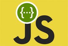 JavaScript核心:基本值和全局函数
