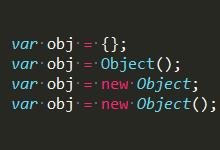 JavaScript核心:Object属性和相关方法