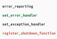 PHP的错误处理机制与错误日志记录