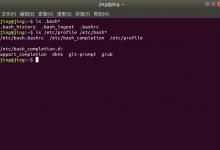 linux环境变量相关配置文件的区别