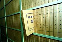 golang:io和文件操作